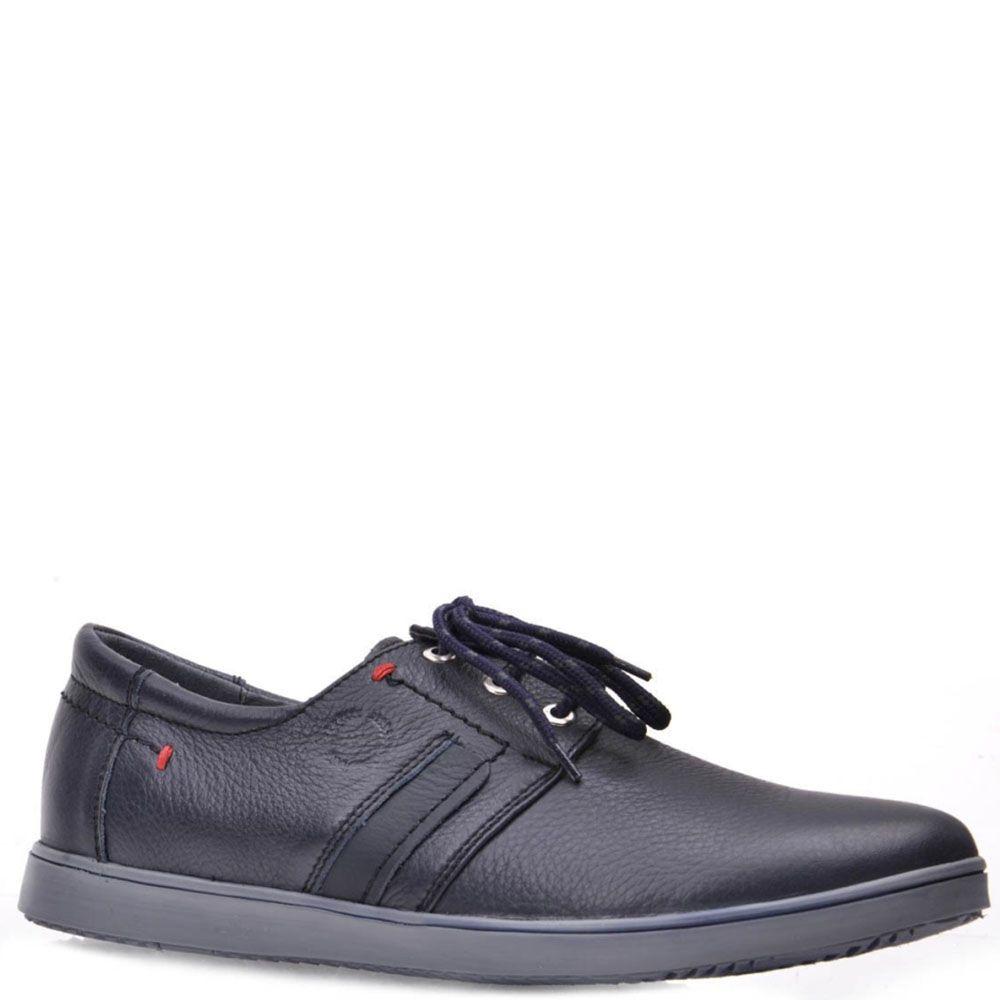 Туфли Prego из кожи синего цвета с серой подошвой