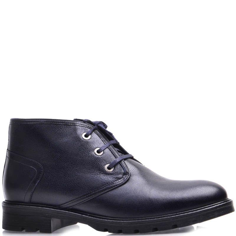 Ботинки Prego зимние синего цвета с мехом до щиколотки на шнуровке и с молнией