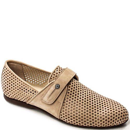Туфли Modus Vivendi кожаные бежевого цвета с перфорацией, фото