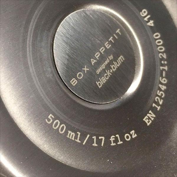 Термо фляга стальная малая Black+Blum Insulated Water Bottle