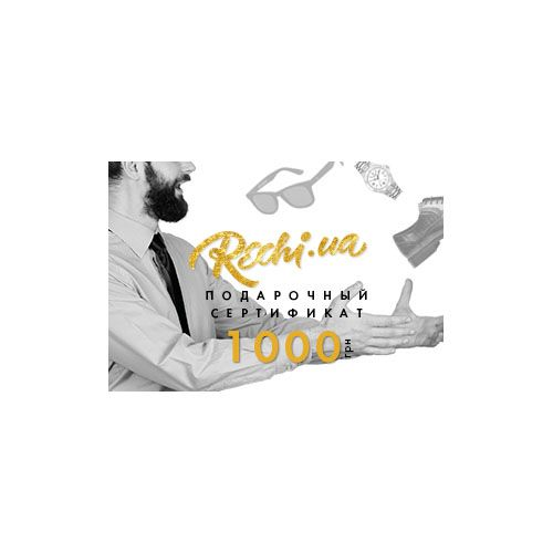 Подарочная карта для мужчин Приват24 на 1000 грн, фото