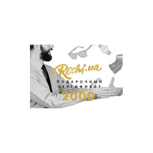 Подарочная карта для мужчин Приват24 на 2000 грн, фото