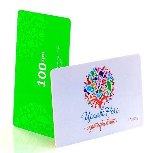 Подарочный сертификат на 100 гривен, фото