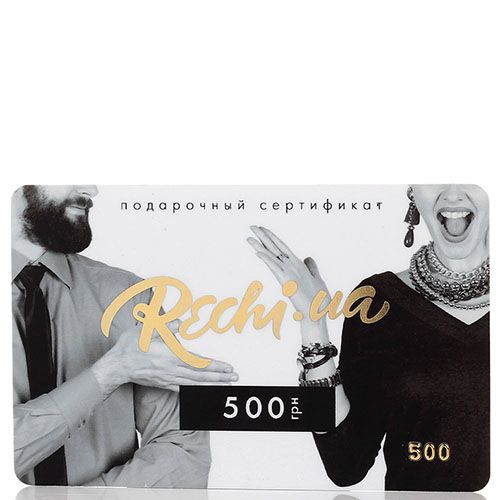 Подарочный сертификат Rechi.Ua для покупок в шоуруме на 500 гривен, фото