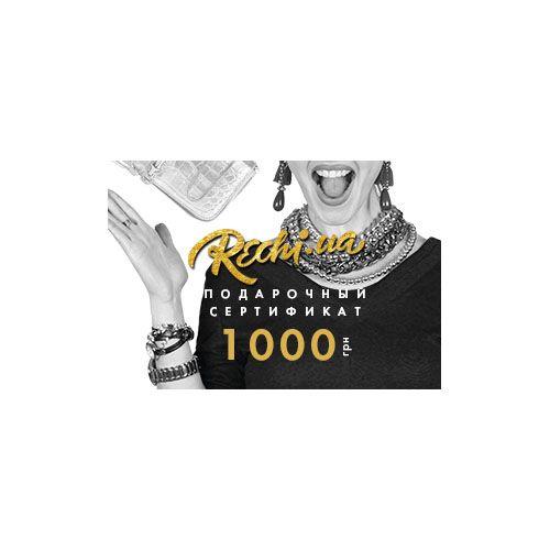 Подарочная карта для женщин Приват24 на 1000 грн, фото