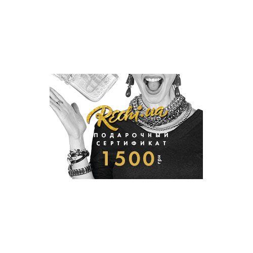 Подарочная карта для женщин Приват24 на 1500 грн, фото