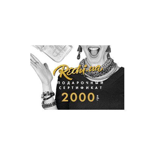 Подарочная карта для женщин Приват24 на 2000 грн, фото