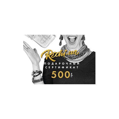 Подарочная карта для женщин Приват24 на 500 грн, фото