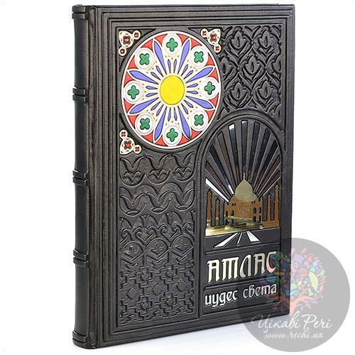 Подарочная книга Атлас чудес света, фото