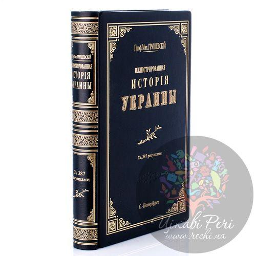 Книга «Иллюстрированная история Украины», Грушевский М. (1912 г.) , фото
