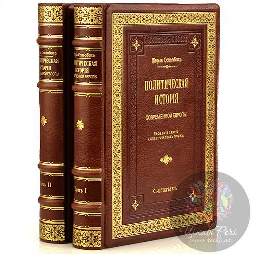 Антикварная книга Политическая история современной Европы, Сеньобос (1907-1908 гг.) , фото