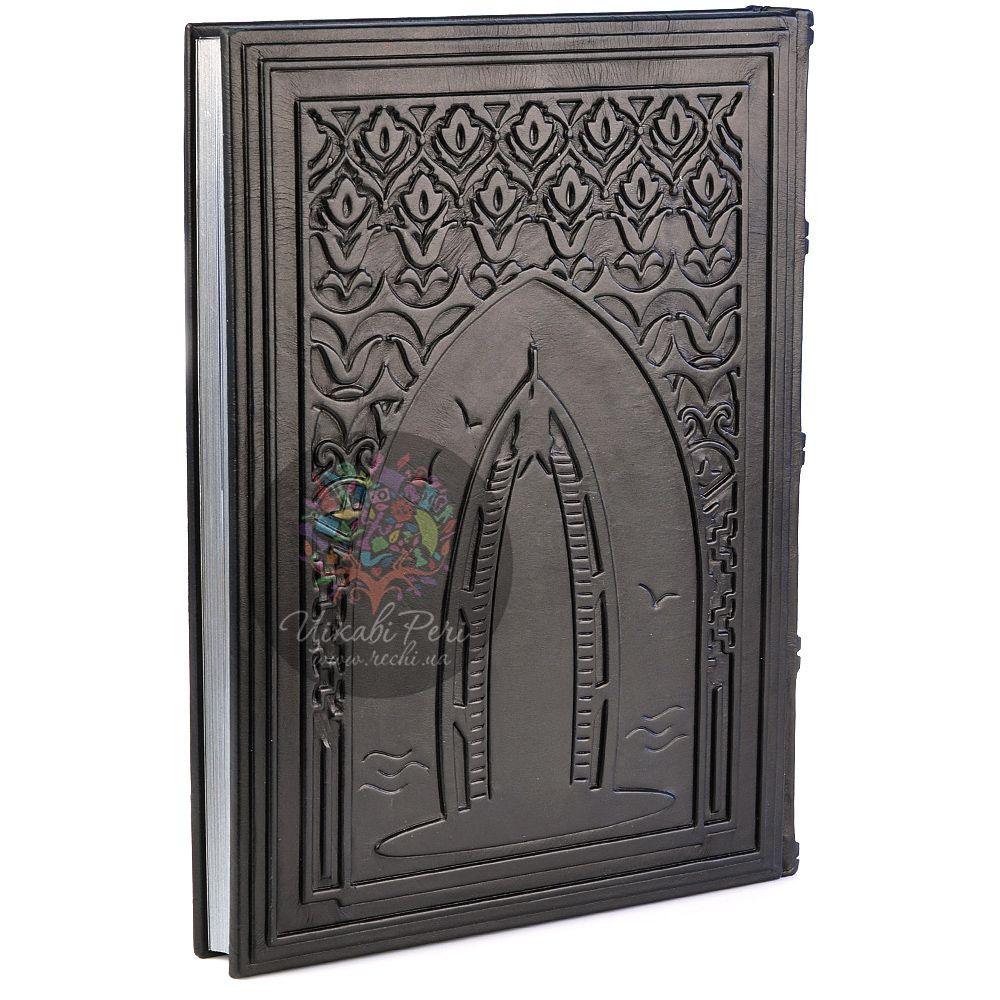Подарочная книга Атлас чудес света