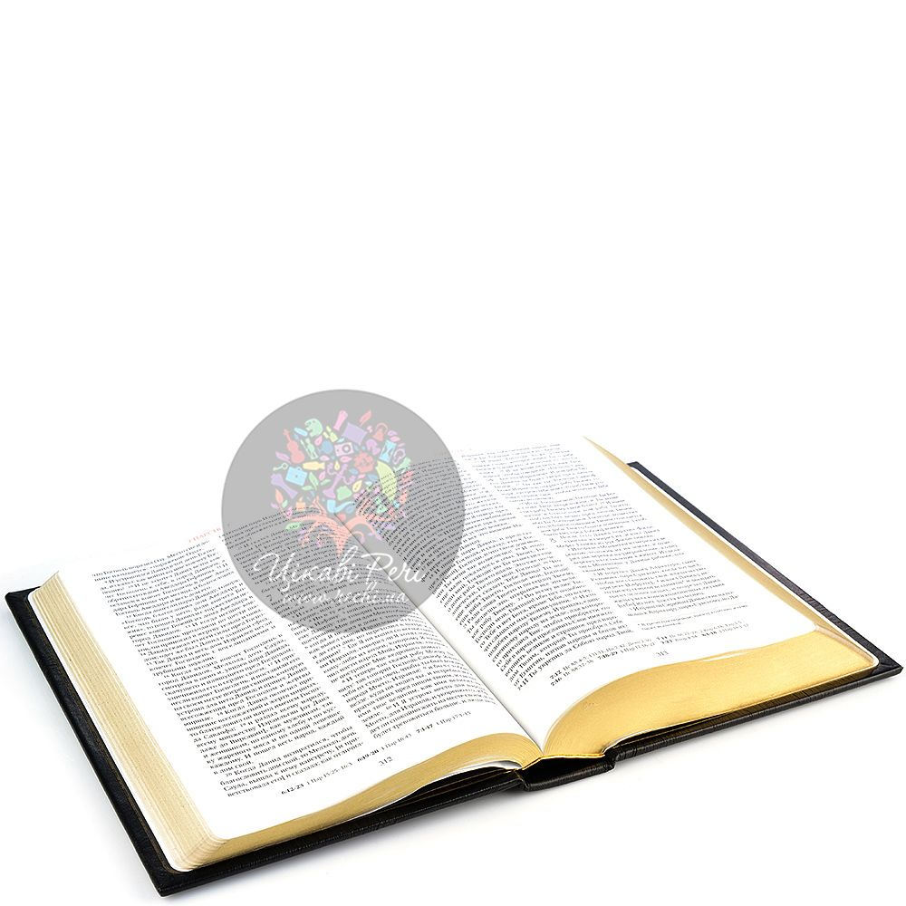 Библия Крест увитый лозой