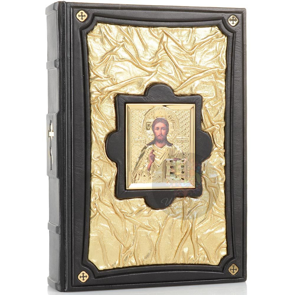 Библия Златая с иконой