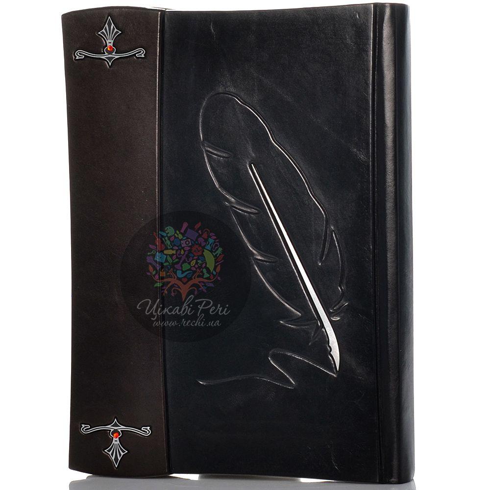 Подарочная книга Мудрость тысячелетий
