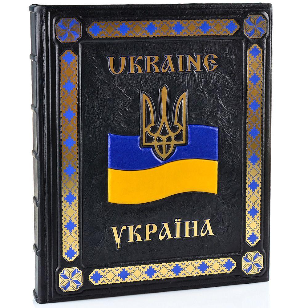 Подарочная книга-фотоальбом Украина в обновленном дизайне