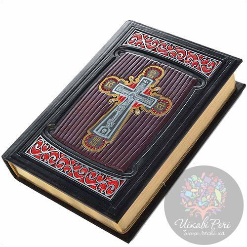 Библия Крест с кристаллами Swarovski, фото