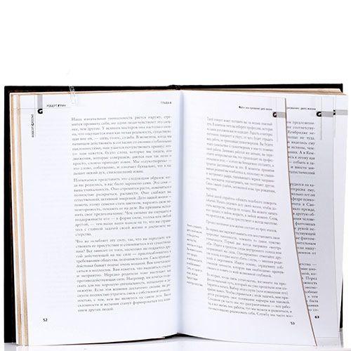 Книга Р Гринн Мастер игры, фото