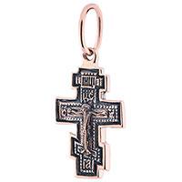 Восьмиконечный крест из красного золота, фото