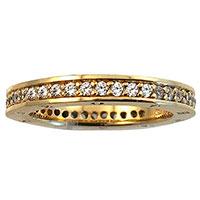 Обручальное кольцо Thomas Sabo с белыми цирконами, фото