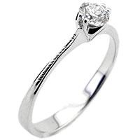 Кольцо с бриллиантом из белого золота с насечками, фото