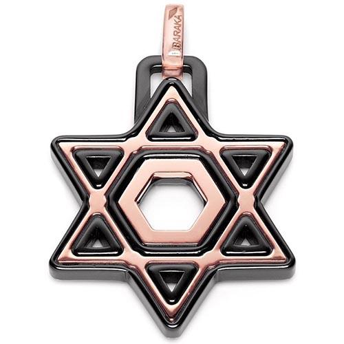Звезда Давида Baraka Cyborg Ceramic из розового золота и черной керамики, фото