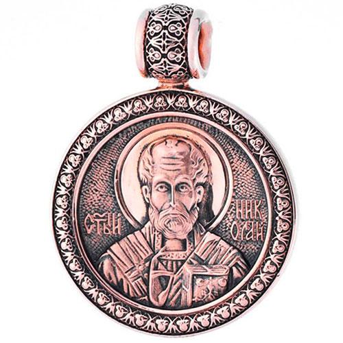 Золотая подвеска Св. Николай Чудотворец, фото