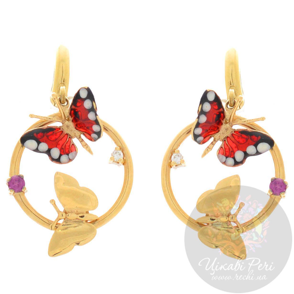 Серьги Roberto Bravo Monarch Butterflies золотые с аметистами и бриллиантами
