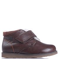 Коричневые ботинки Naturino на меху, фото