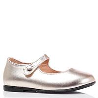 Золотистые туфли Naturino на ремешке, фото