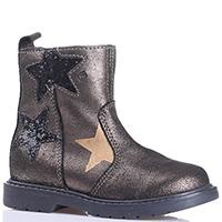 Ботинки Naturino с декором в виде звезд, фото