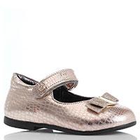Золотистые туфли Naturino из тисненной кожи, фото