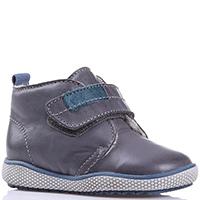 Серые ботинки Naturino из гладкой кожи, фото