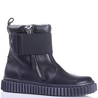 Черные ботинки Naturino на широкой резинке, фото