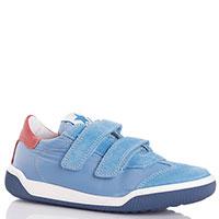 Голубые кроссовки Naturino с замшевыми вставками, фото