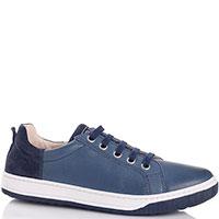 Кроссовки синие Naturino с замшевой вставкой, фото