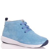 Высокие кроссовки Naturino голубые замшевые, фото