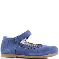 Замшевые туфли Twin-Set синего цвета с перфорацией, фото
