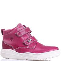 Розовые ботинки Naturino на липучках, фото