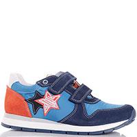 Кроссовки синие Naturino с замшевыми вставками, фото