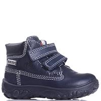 Синие ботинки Naturino на липучках, фото