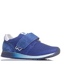 Синие кроссовки Naturino из текстиля и замши, фото