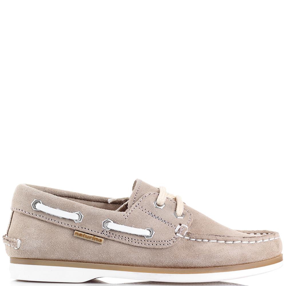 Замшевые туфли Naturino бежевого цвета