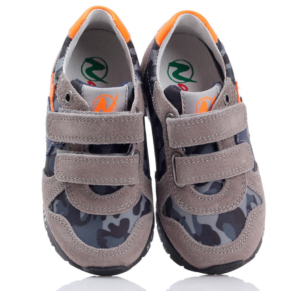 Серые замшевые кроссовки Naturino с аппликацией