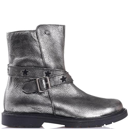 Серебристые ботинки Naturino с ремешком, фото