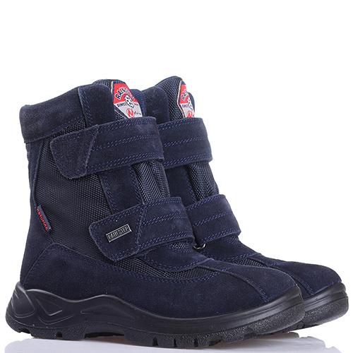 Ботинки Naturino из замши синего цвета, фото