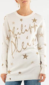 Белый свитер Philipp Plein со звездами, фото