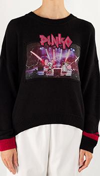 Джемпер Pinko с принтом черного цвета, фото