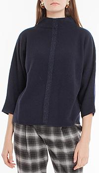 Темно-синий свитер Laurel с рукавом 3/4, фото