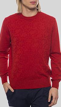 Красный джемпер Billionaire из шерсти, фото